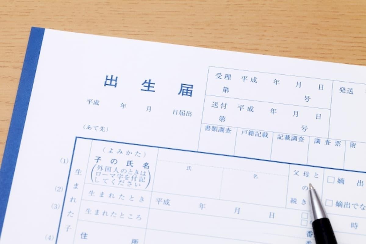 ケベックで産後日本国籍取得のための出生届け出の手続きの仕方