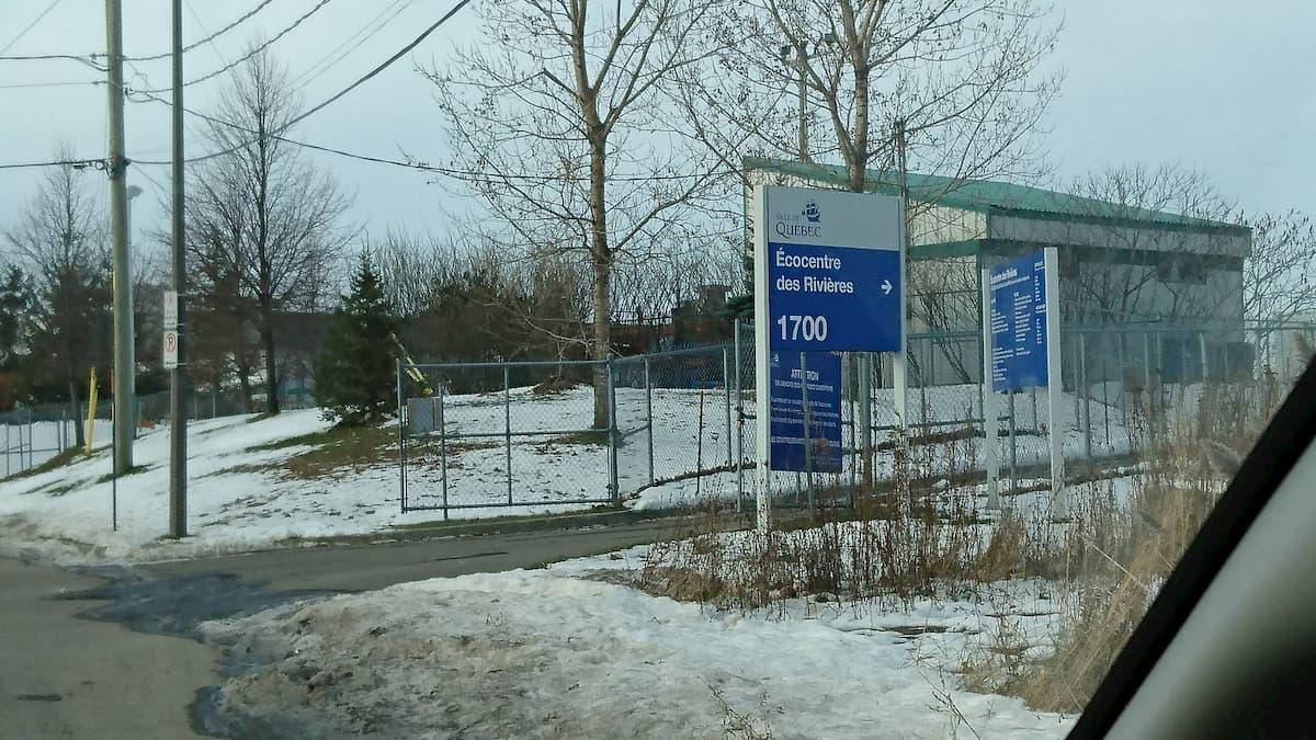 リサイクルセンターの入り口