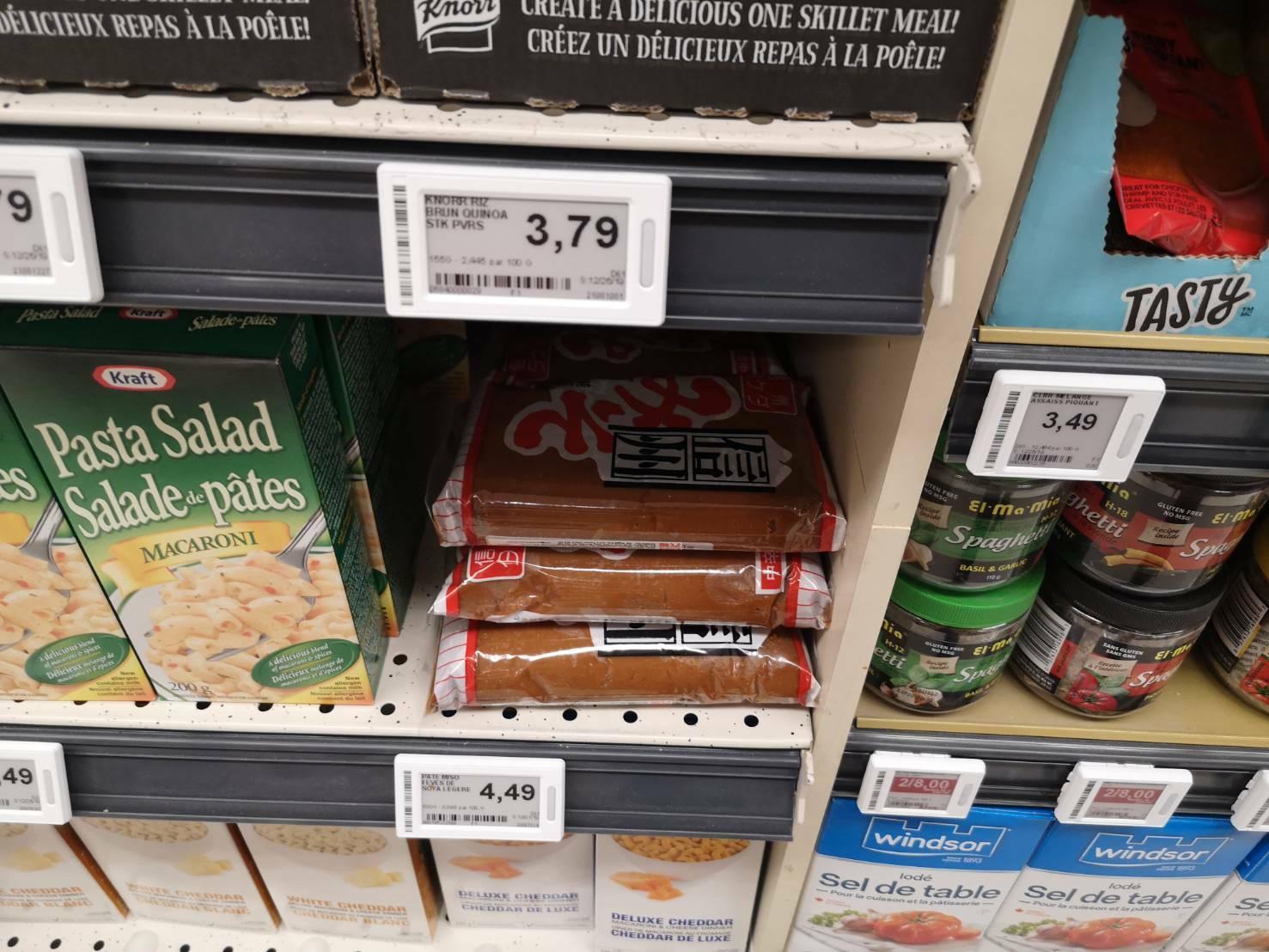 日本食材を売っているスーパーprovigo