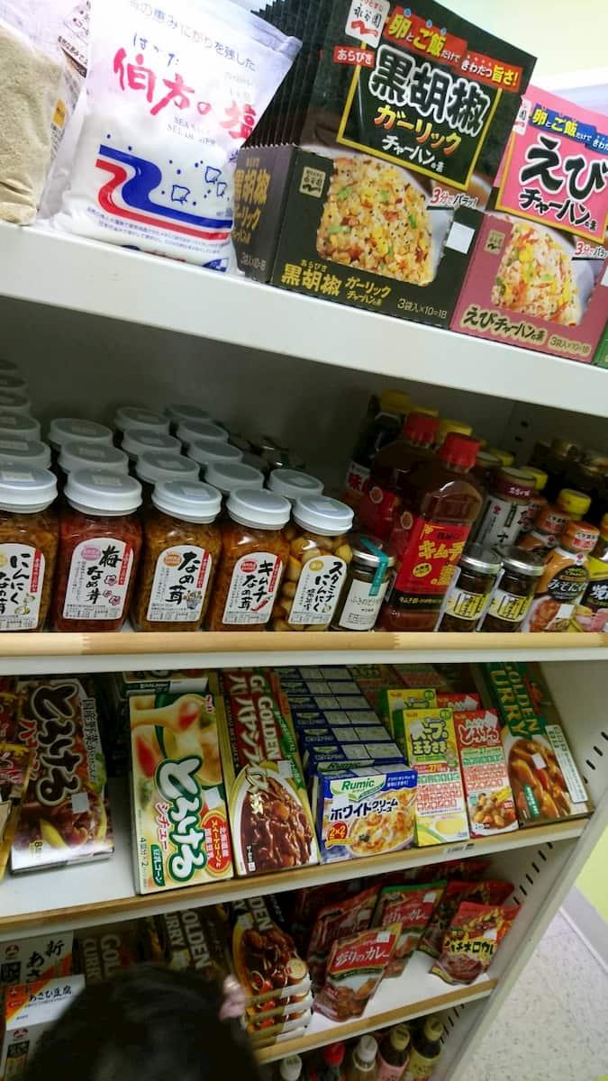 True World Foodsの日本の調味料