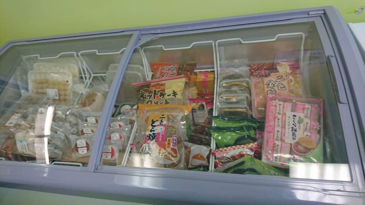 True World Foodsの日本の冷凍食品