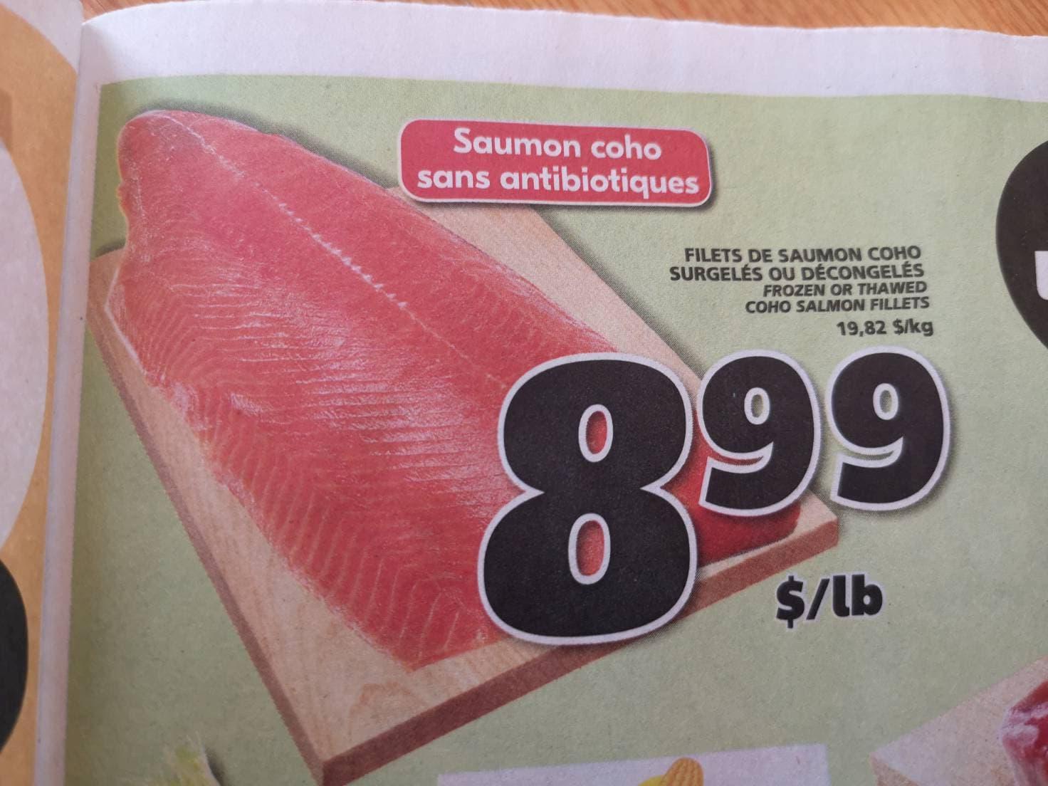 魚の重さの表記